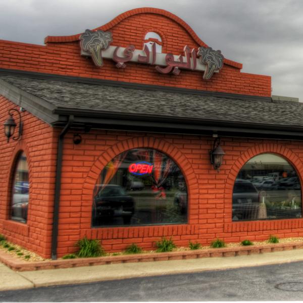Al Restaurant Chicago Il